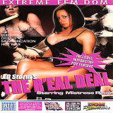 BDSM Art : Real The Real Deal