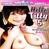 Big Boobs : Spicy hi Titty 5