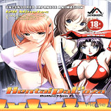 Adult Comics : Recent hentai Palooza Collection porno
